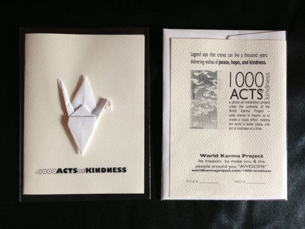 Front & Back     #1000-1000ActofKindness greeting card