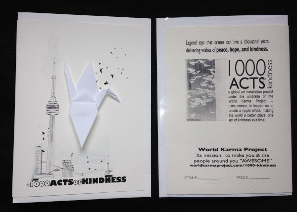 Front & Back     #1003-1000ActofKindness greeting card